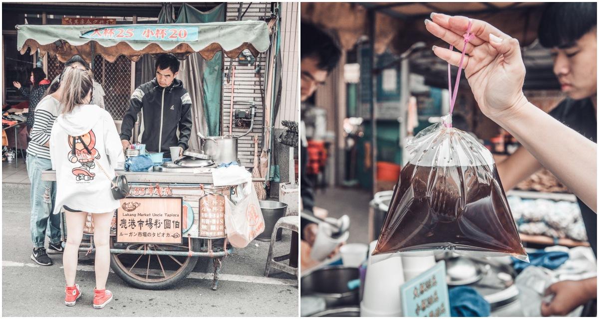 [鹿港美食]鹿港市場粉圓伯/想吃還得看運氣,鹿港老字號粉圓攤!純手工製作超軟Q粉圓!