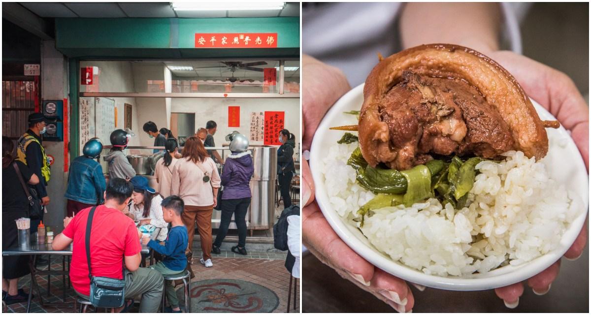 [鹿港美食]黑豬灶爌肉飯/必須列入必吃清單!連警察伯伯都來排隊的極品爌肉飯!