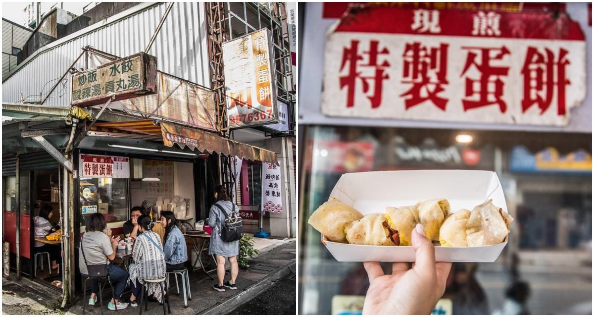 [宜蘭美食]嗄嗄叫早餐店/羅東在地人氣手工蛋餅老店,點餐自己寫超酷!