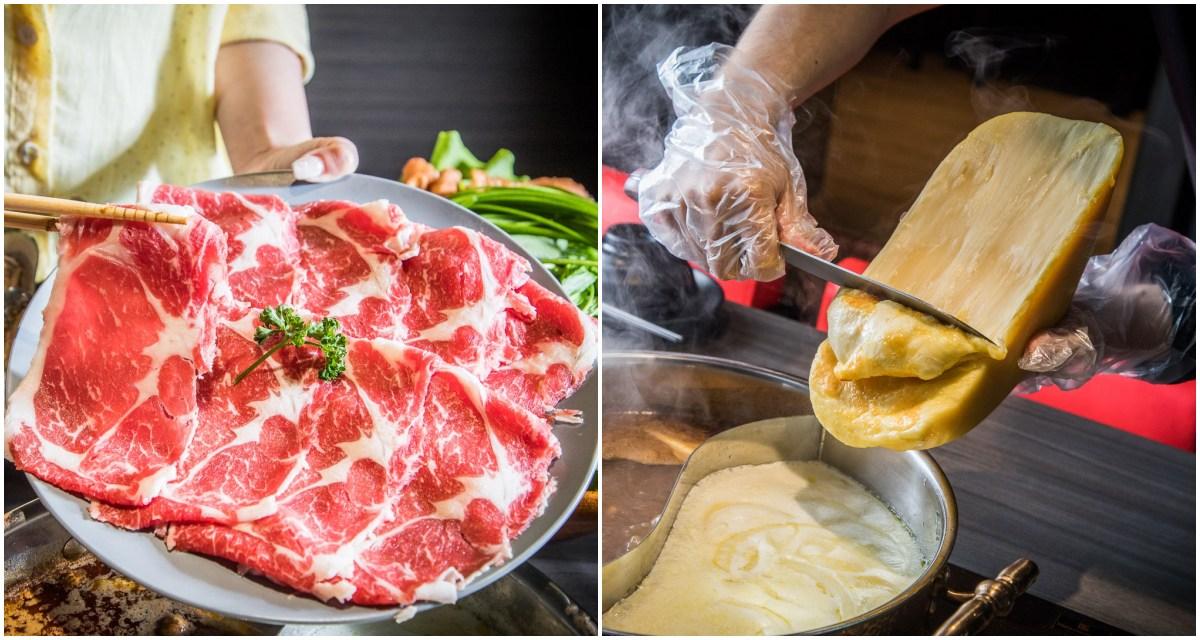 [桃園美食]大漠紅頂級蒙古鍋/吃到飽食材絕對封頂!瀑布起司牛奶鍋直接刷一排頂級起司!