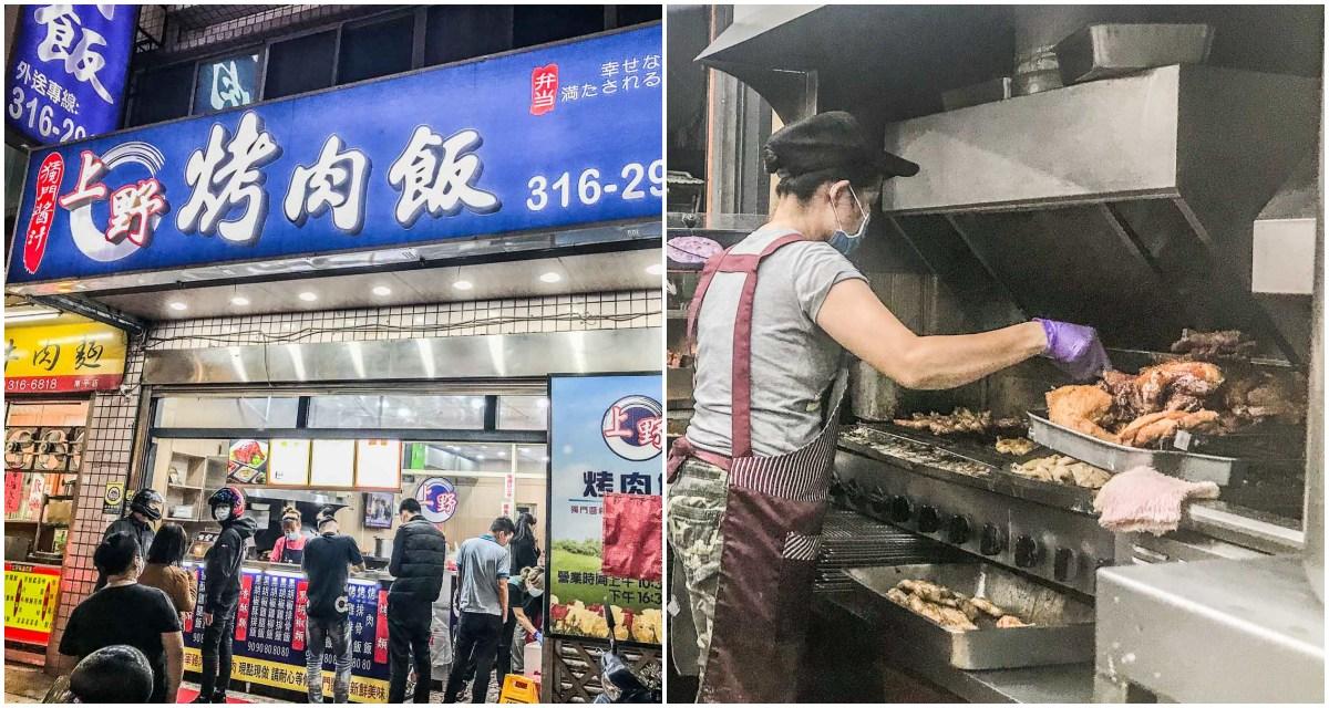 [桃園市]上野烤肉飯-南平店/現烤雞腿燒肉飯,foodpanda百萬人氣名店!