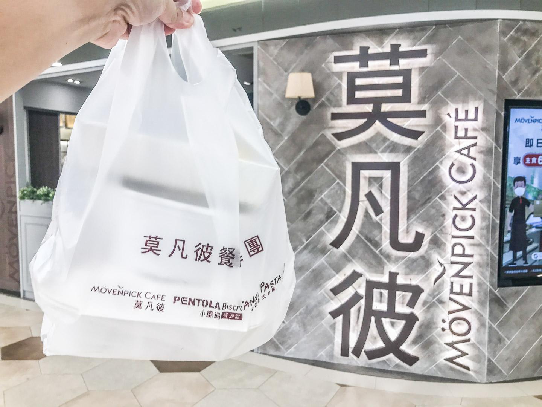 [桃園美食]莫凡彼-桃園台茂店/莫凡彼外帶餐點六折、飲料五折!現在不吃更待何時!