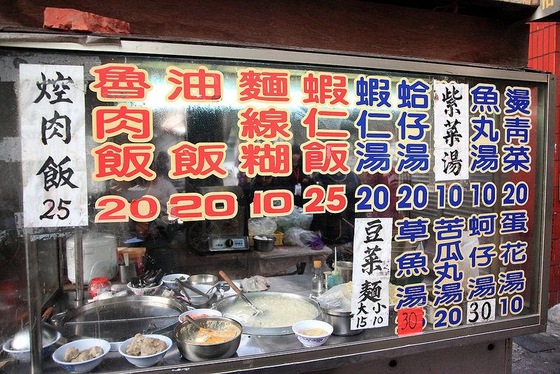 雲林美食 》共匪的店-麵線糊,這才是銅板美食,一碗麵線只賣十元!老闆到底賺什麼?