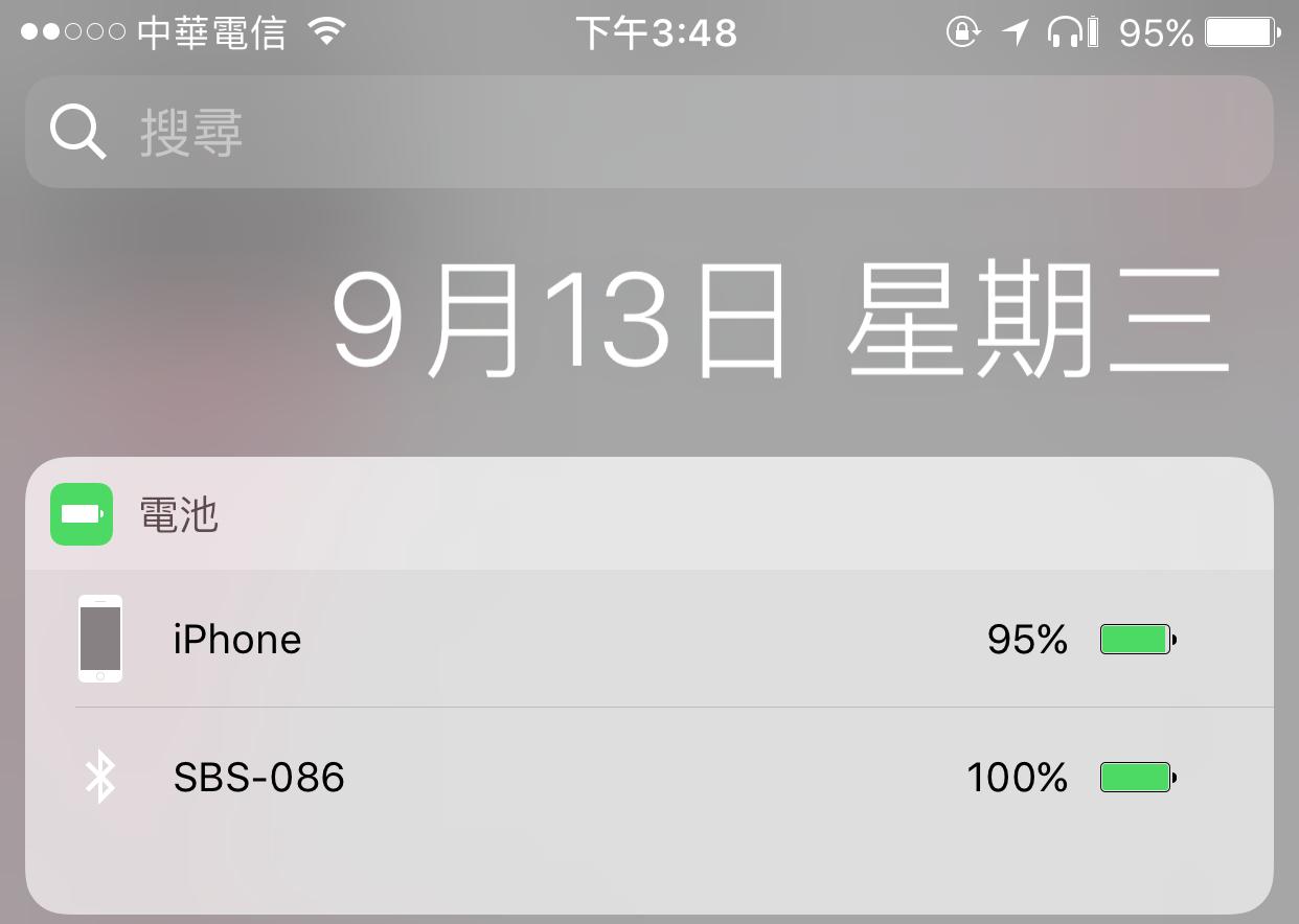 iPhone通知中心