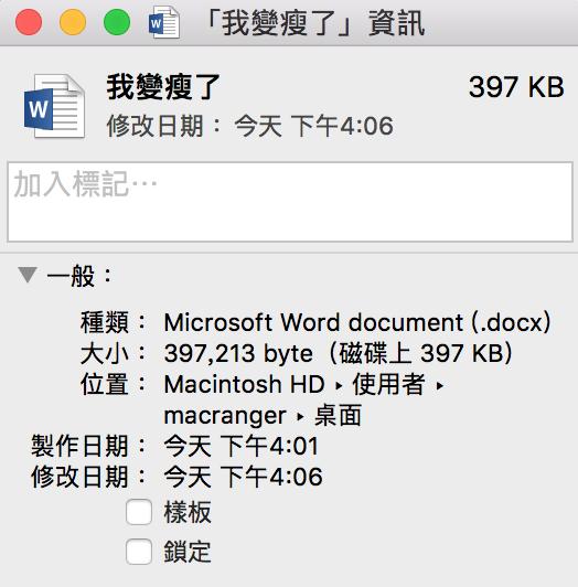 文件圖片壓縮