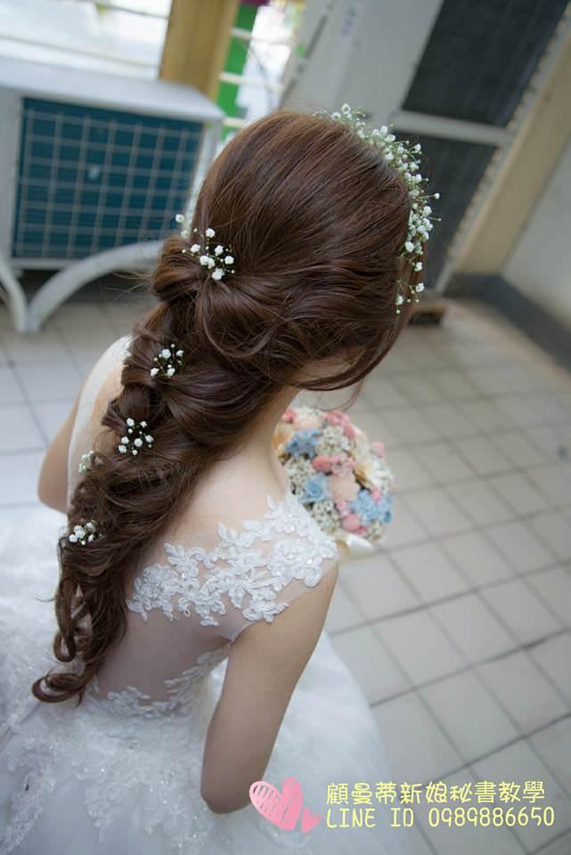 新娘髮型~新娘造型