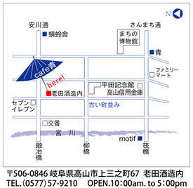cafeao map [更新済み]