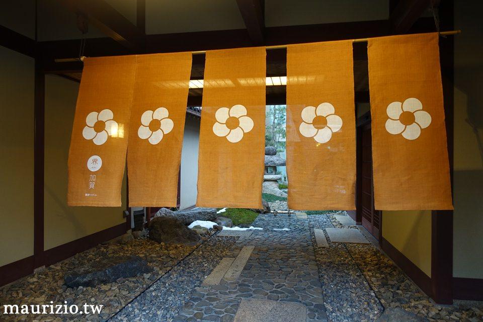 [北陸] 星野集團‧界加賀 Kai Kaga溫泉旅宿 – 旅館設施、浴場、日式早餐篇