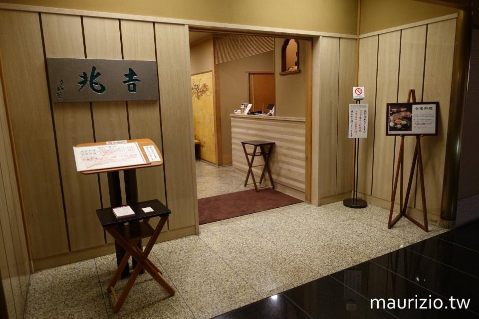 [京都] 吉兆 Kyoto Kitcho – 二訪隱身京都車站Granvia Hotel的米其林三星日式料理