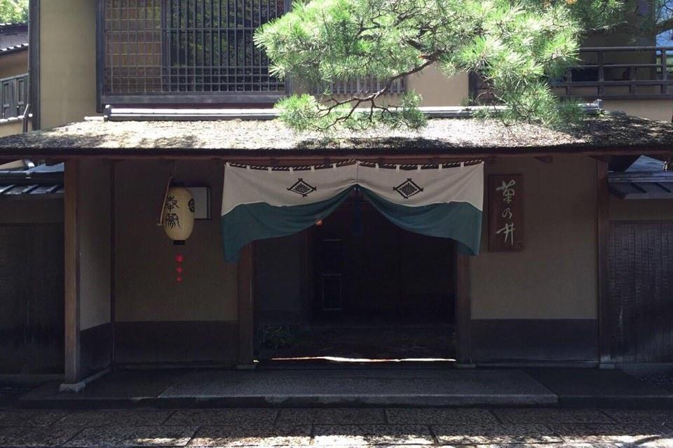[京都] 米其林三星 菊乃井本店 –  享受精緻頂級京懷石料理的美食饗宴