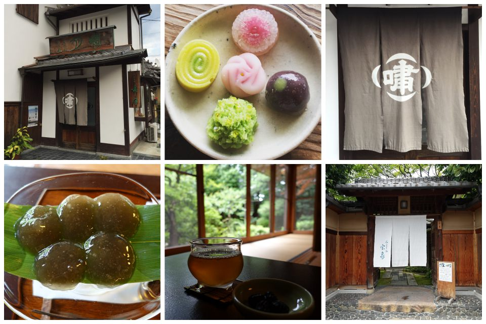[京都] 嘯月、茶寮寶泉 甜點控一次滿足 – 日本全國排名第一、第二和菓子名店