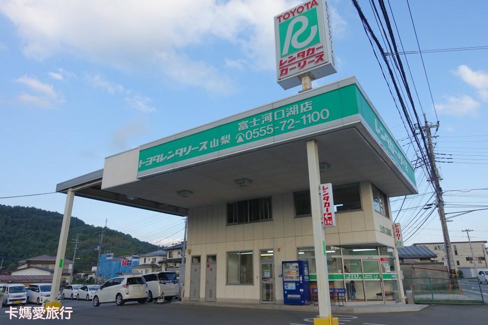 [山梨] 河口湖車站Toyota租車分享 – 富士五湖第一次自駕就上手,交通安排真方便~