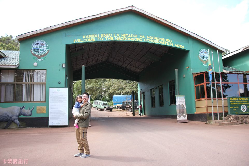 [坦尚尼亞] Tanzania Jro Airport 吉力馬札羅機場入境手續、前往Ngorongoro Conservation Area