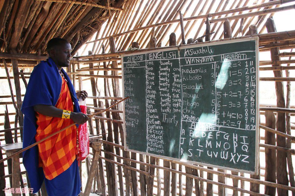 [坦尚尼亞] 拜訪深山內的馬賽村落、與村內幼兒園小孩互動分享