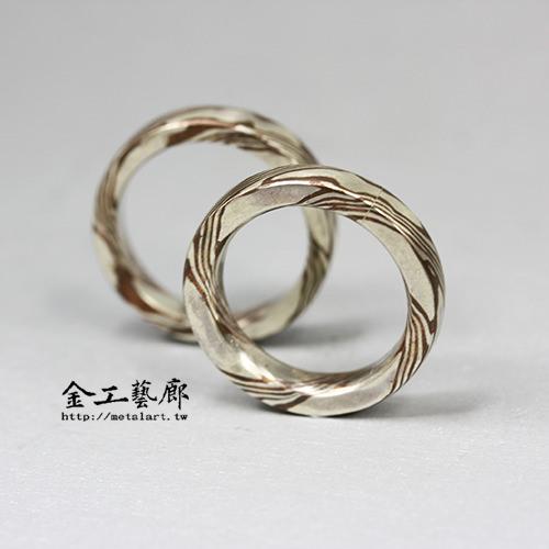 木目金❜指輪⑱