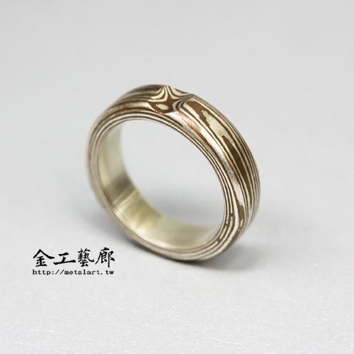 木目金❜指輪⑧