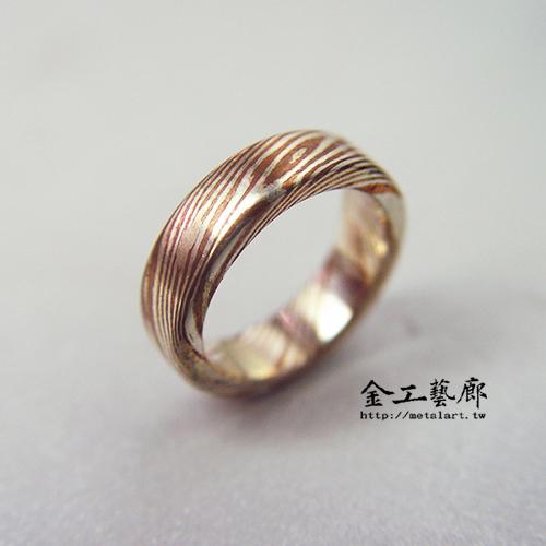 木目金❜指輪③