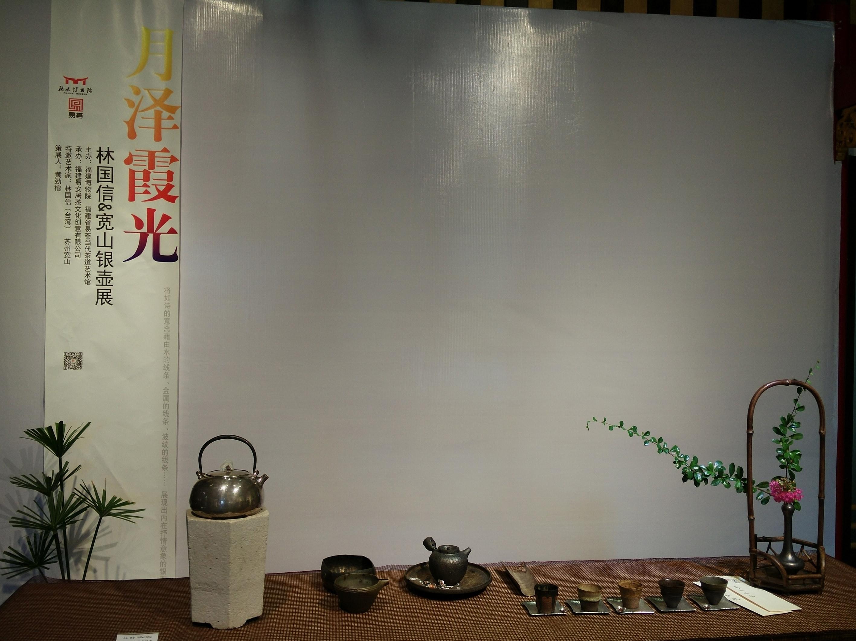 福州展 (21)