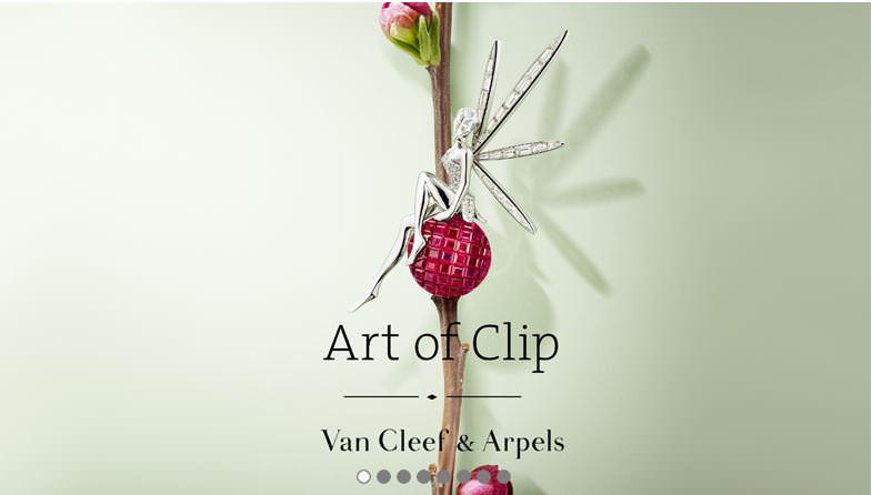 參觀時間更改通知—参觀導覽「Van Cleef& Arpels梵克雅寶 Art of Clip 詩意百年胸針藝術展」