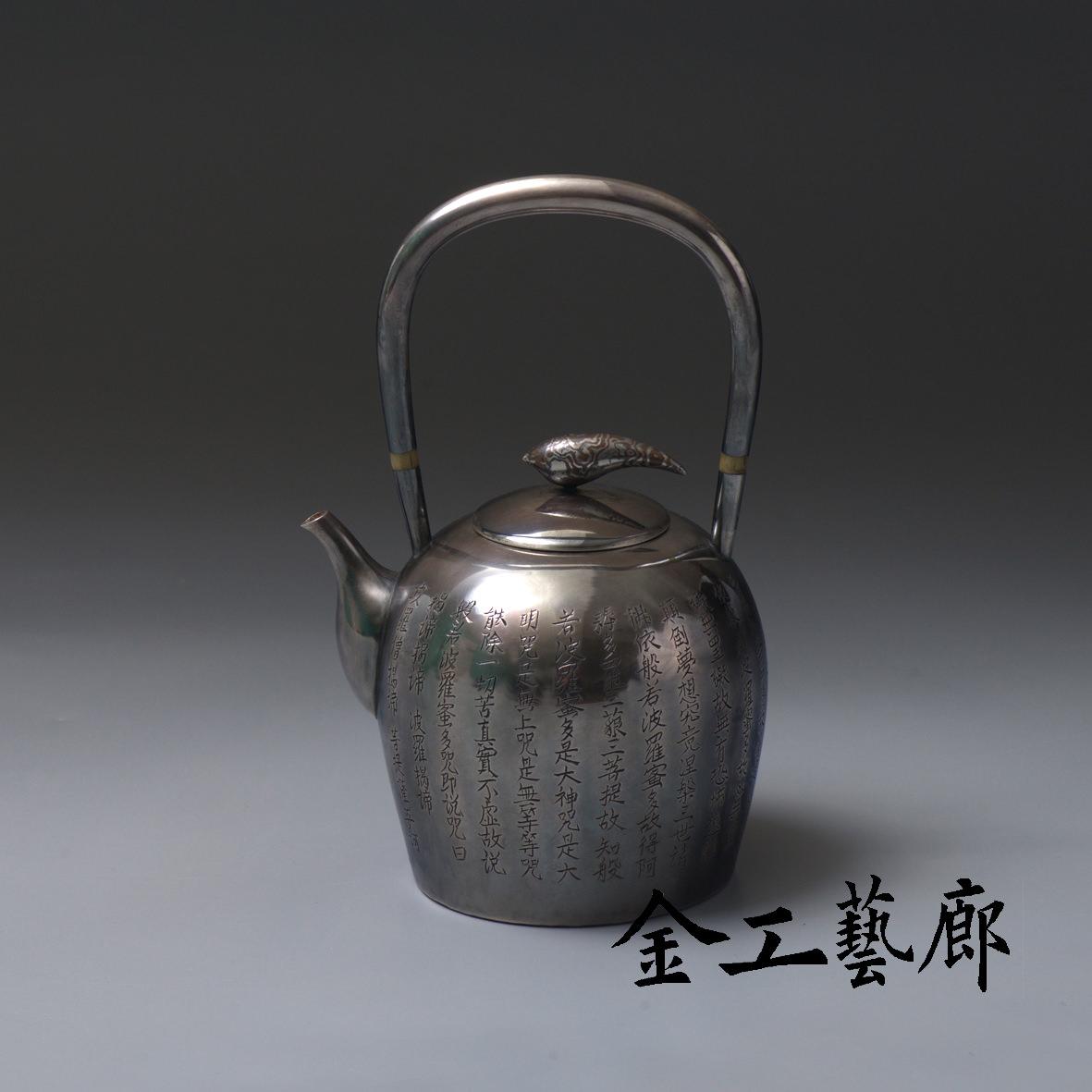 林國信銀壺創作作品集–作品欣賞(一)