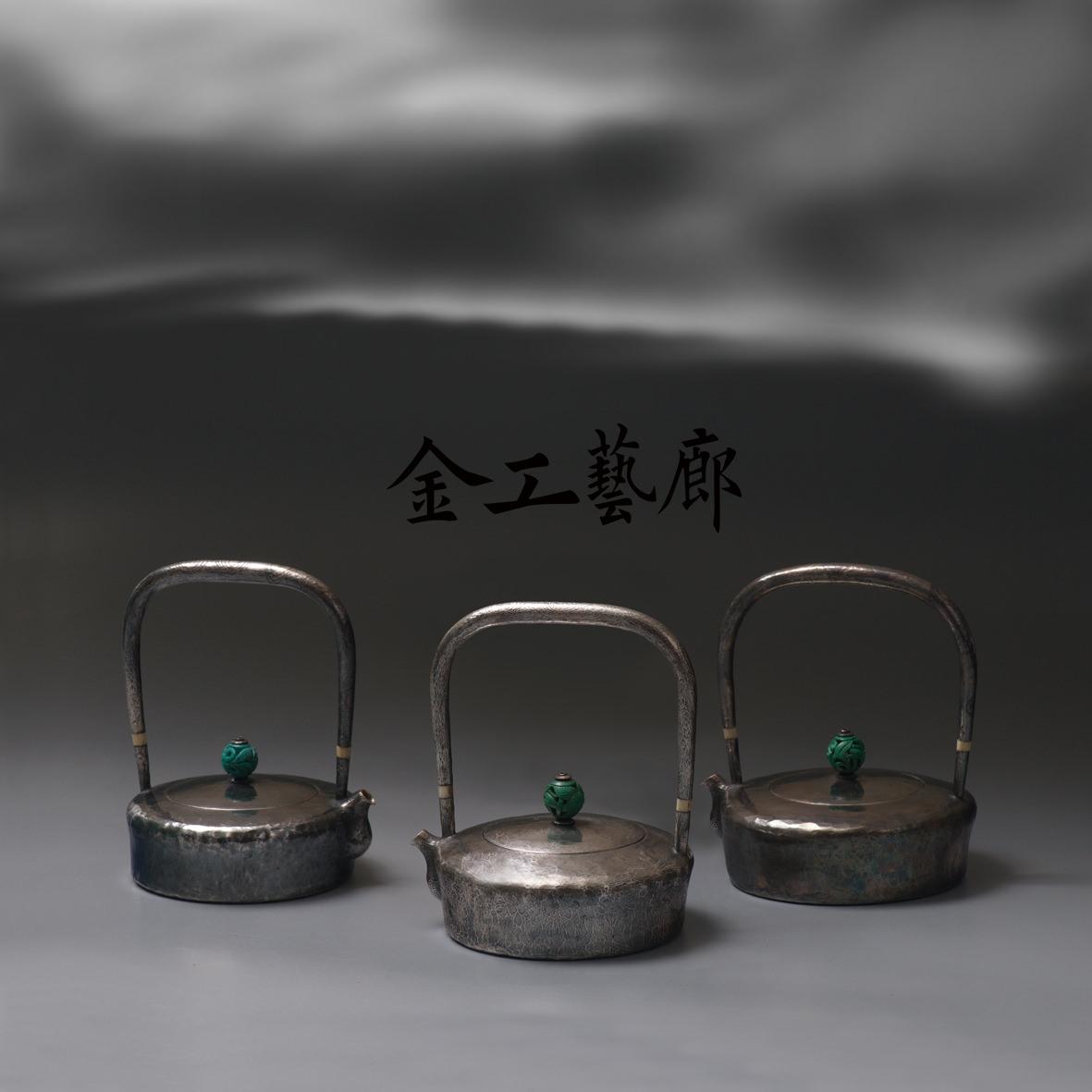 榭Ⅱ  銀壺