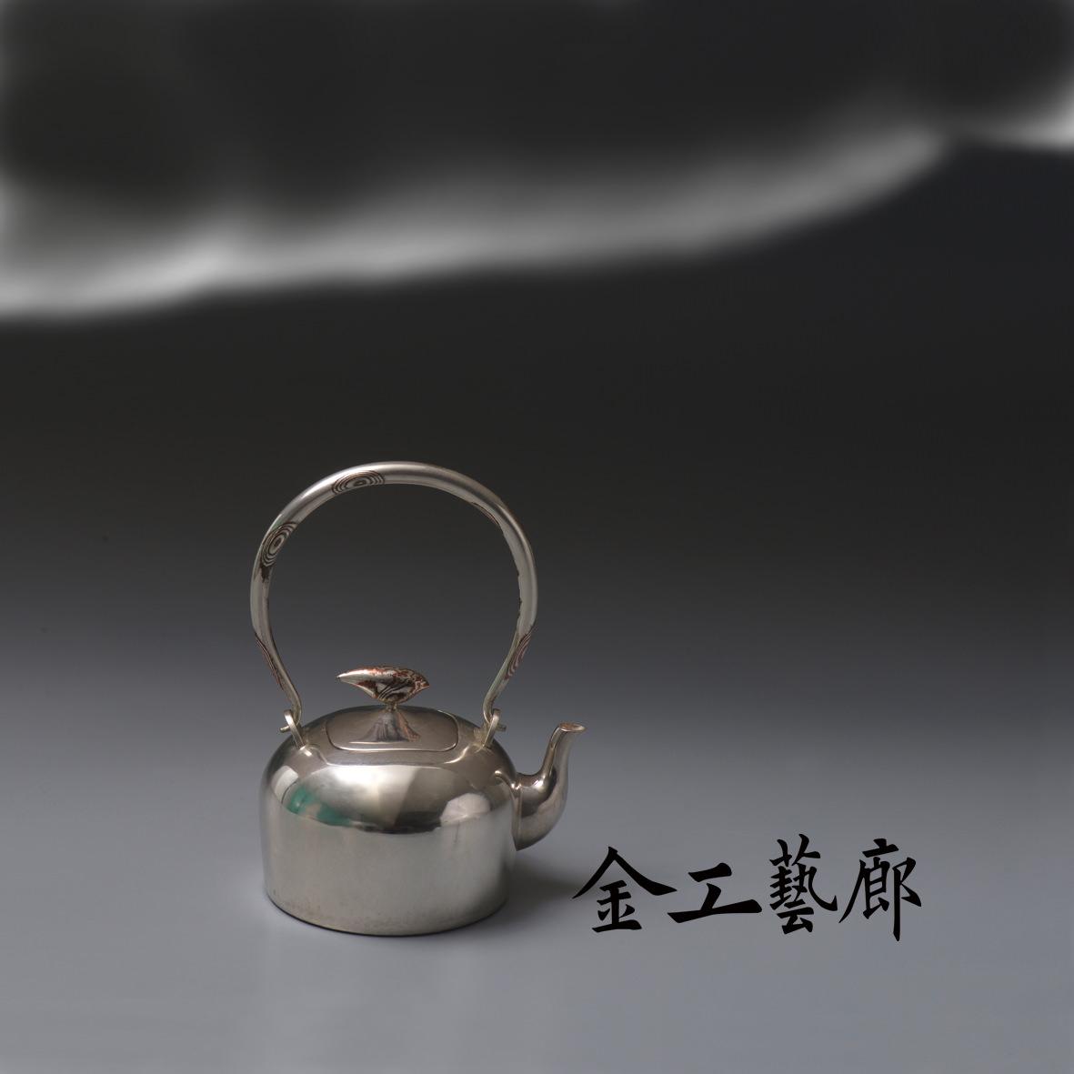 沐Ⅲ   銀壺