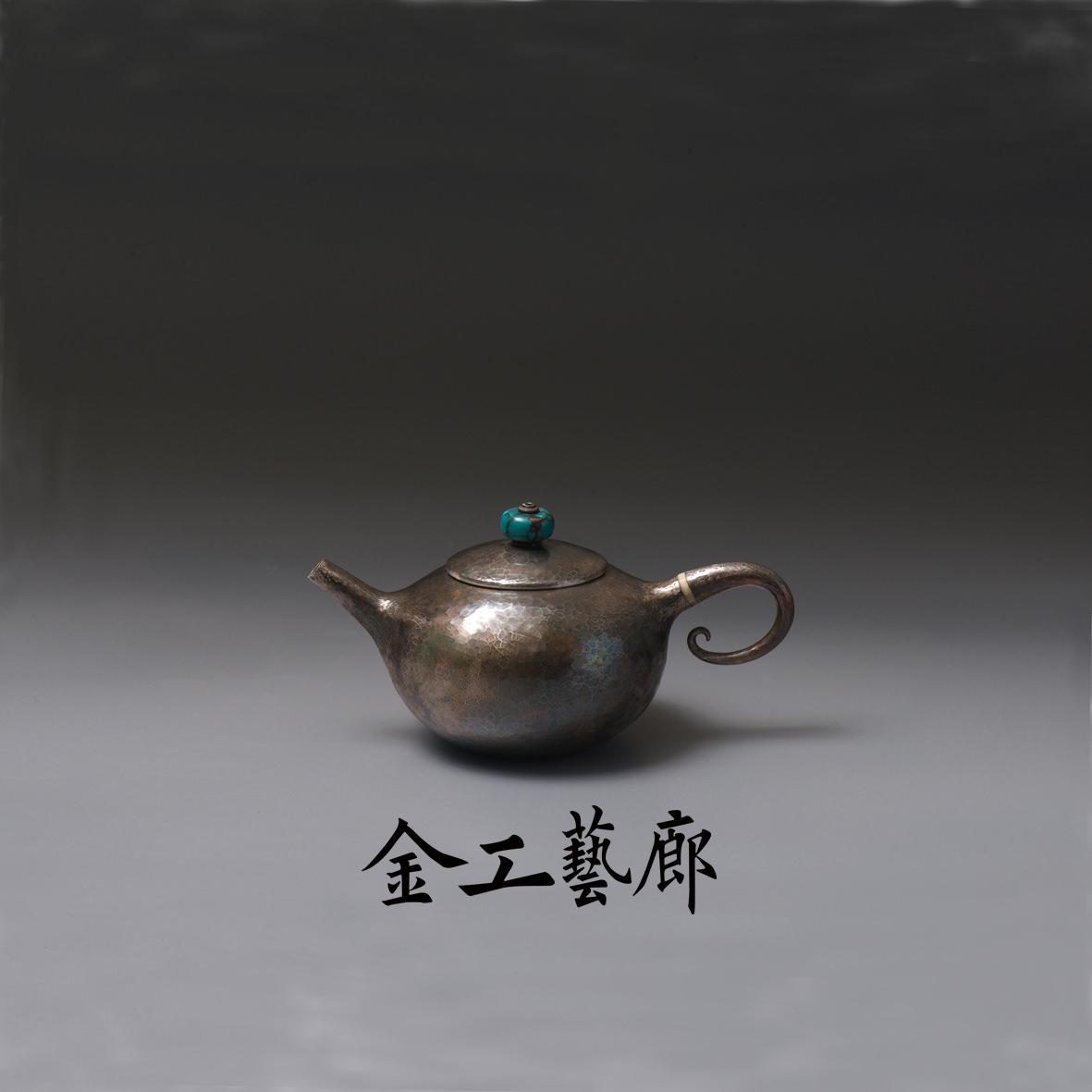 泔Ⅰ  銀壺