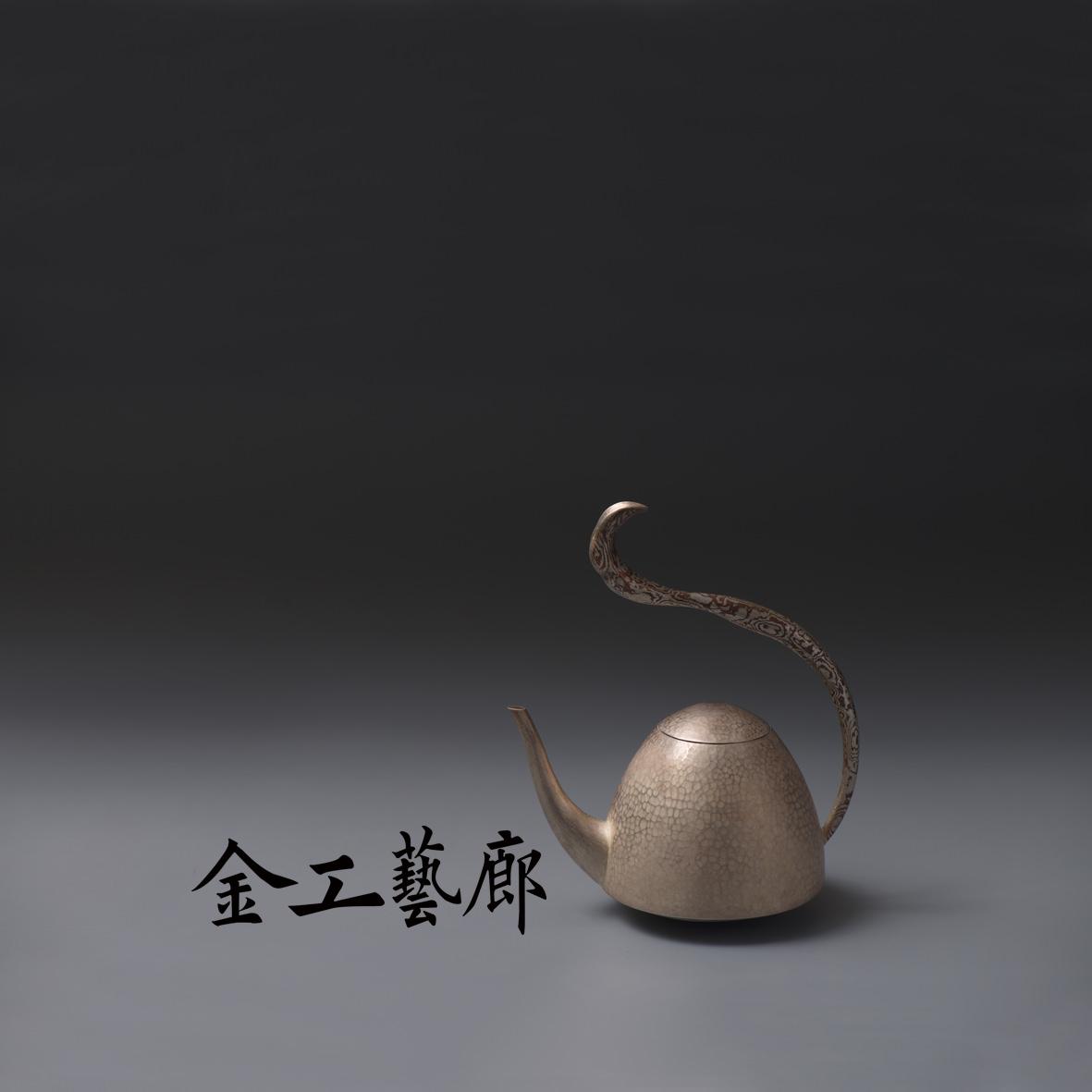 漾Ⅰ  銀壺