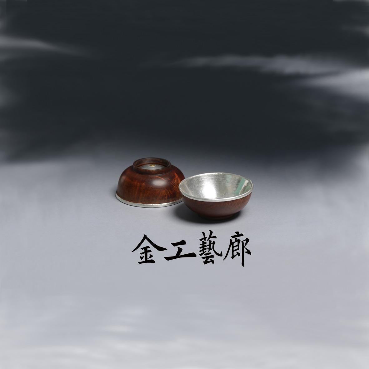 渒  茶杯