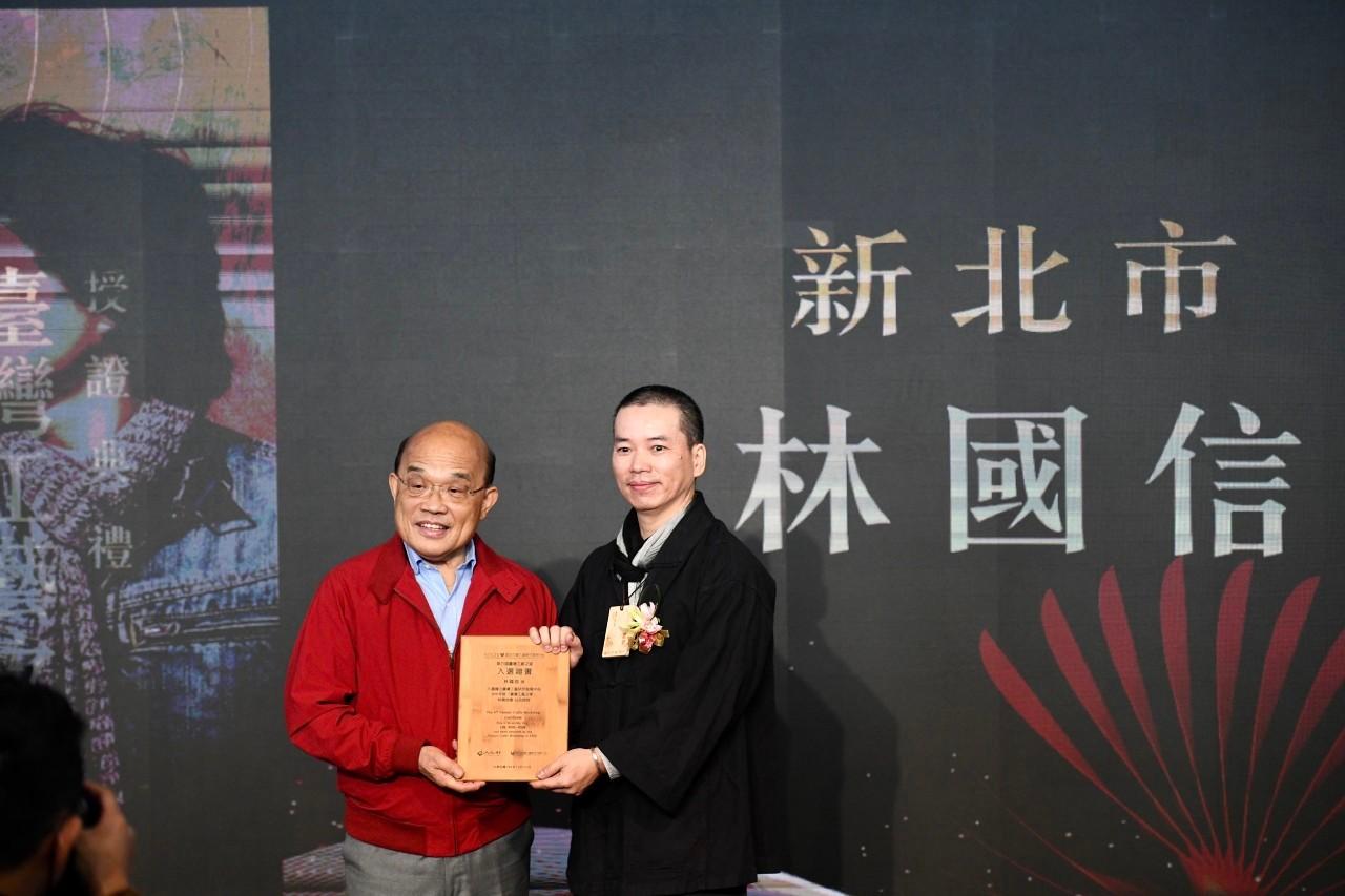 「臺灣工藝之家」頒獎現場