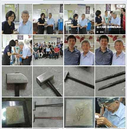 金工大師─劉坤輝先生示範雕刀製作與鏨刻工作營