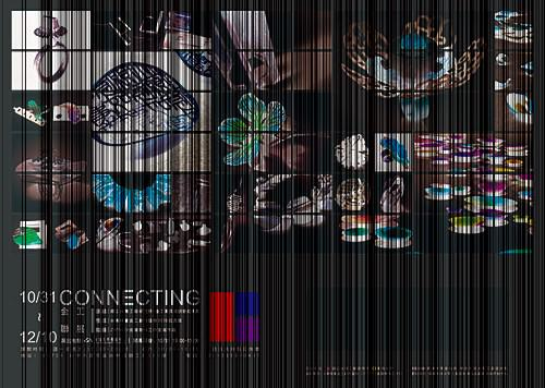 CONNECTING ︳連結˙慢活˙隨藝金工聯展