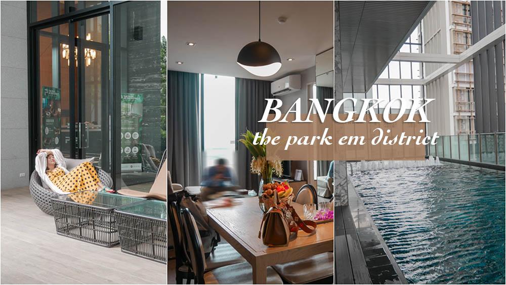 曼谷住宿,曼谷飯店,曼谷自由行,曼谷景點,曼谷好玩