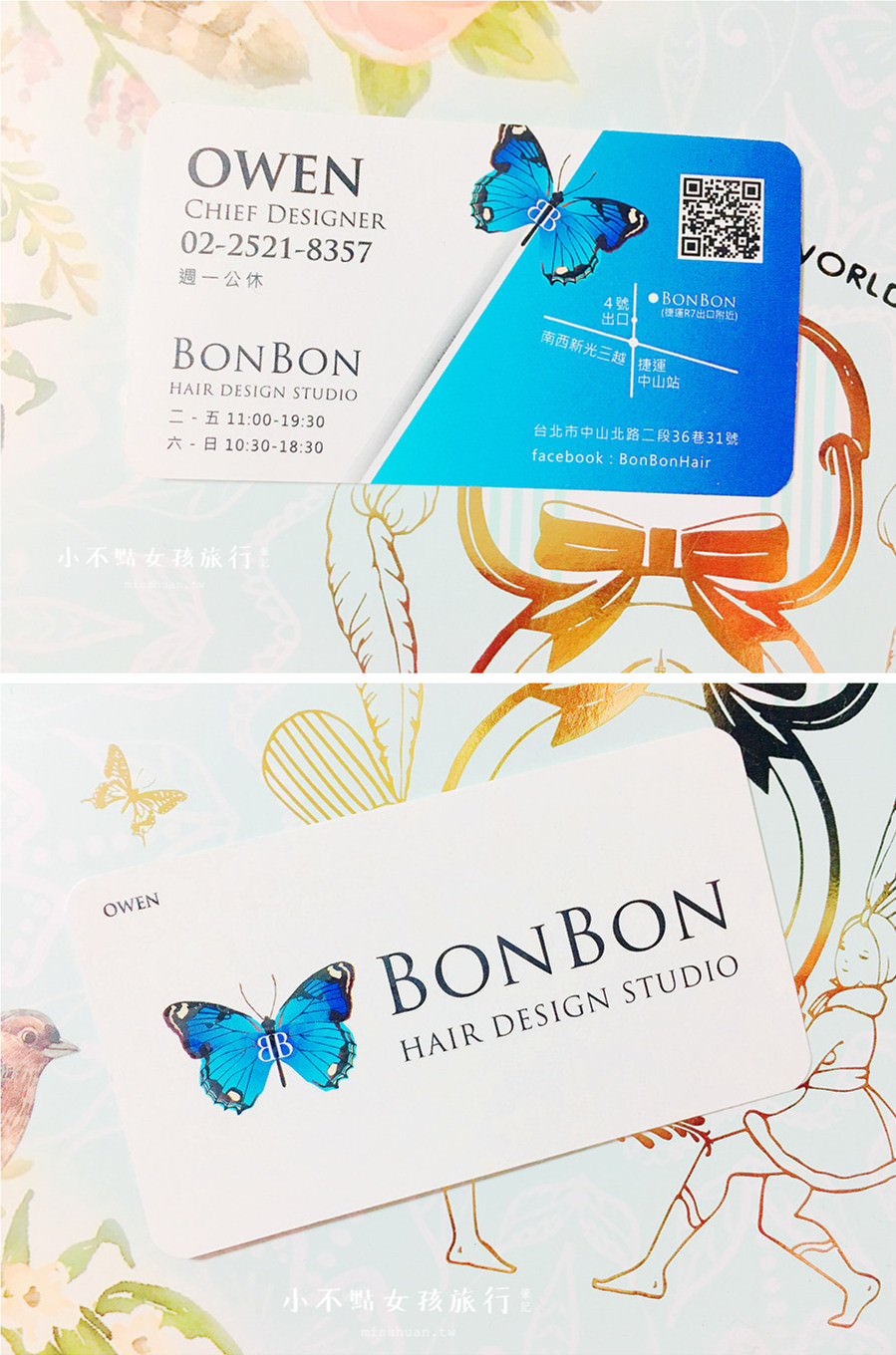 Bon Bon Hair Design Studio ( 護髮與燙直 )