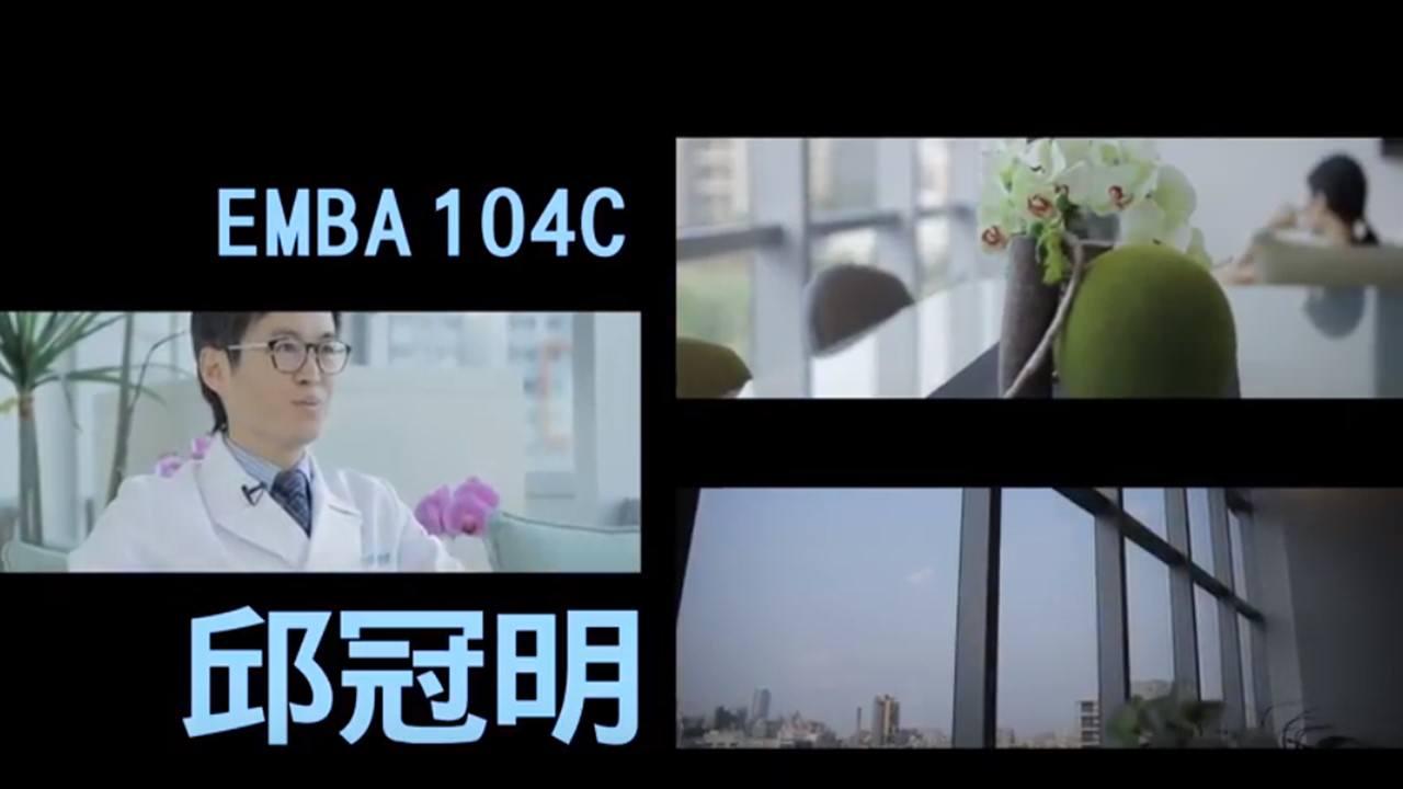 影音分享 Part 3 ~~ 104級邱冠明學長