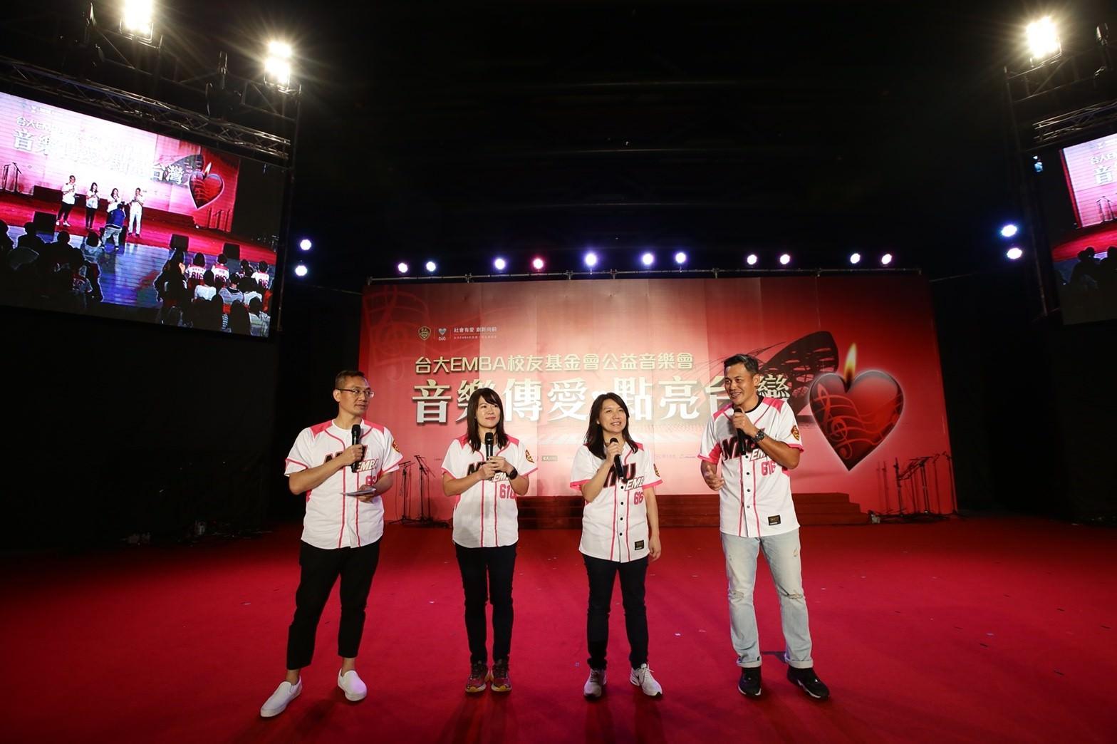 「音樂傳愛,點亮台灣」捐贈芳名錄