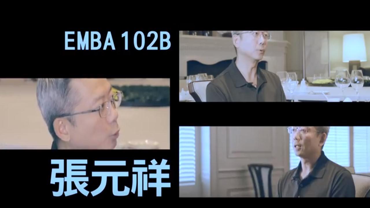 影音分享 Part 5 ~~ 102級張元祥學長