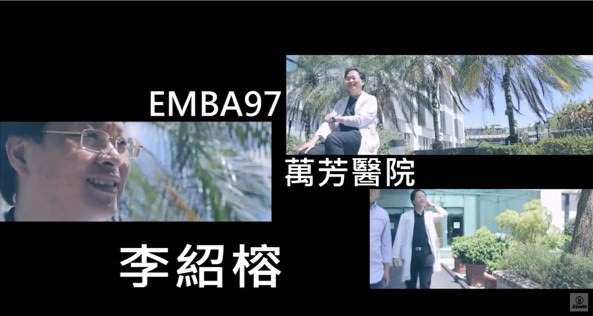 影音分享~~97級李紹榕學長