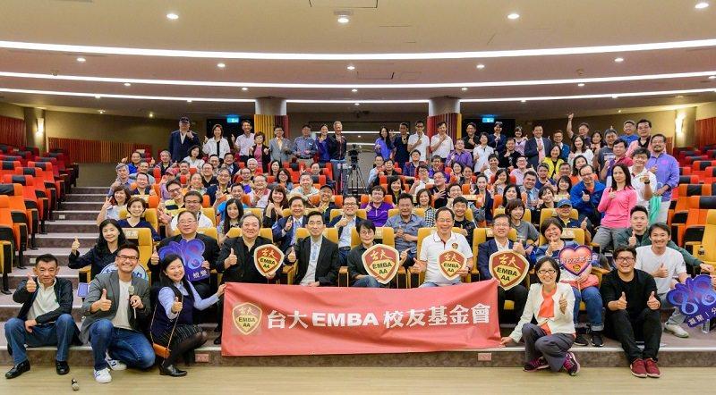 1080921 EMBA TALK –唸完EMBA 然後呢?