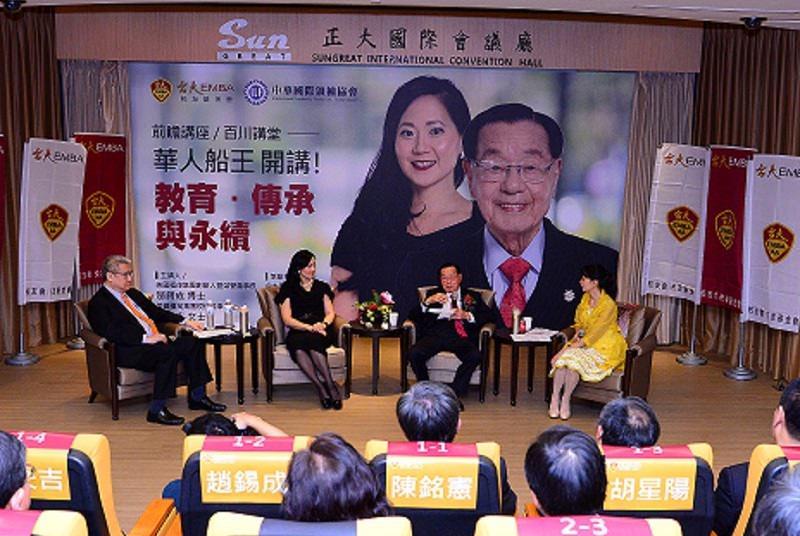 福茂集團 趙錫成創辦人及趙安吉董事長 台大EMBA座談分享完整記錄版