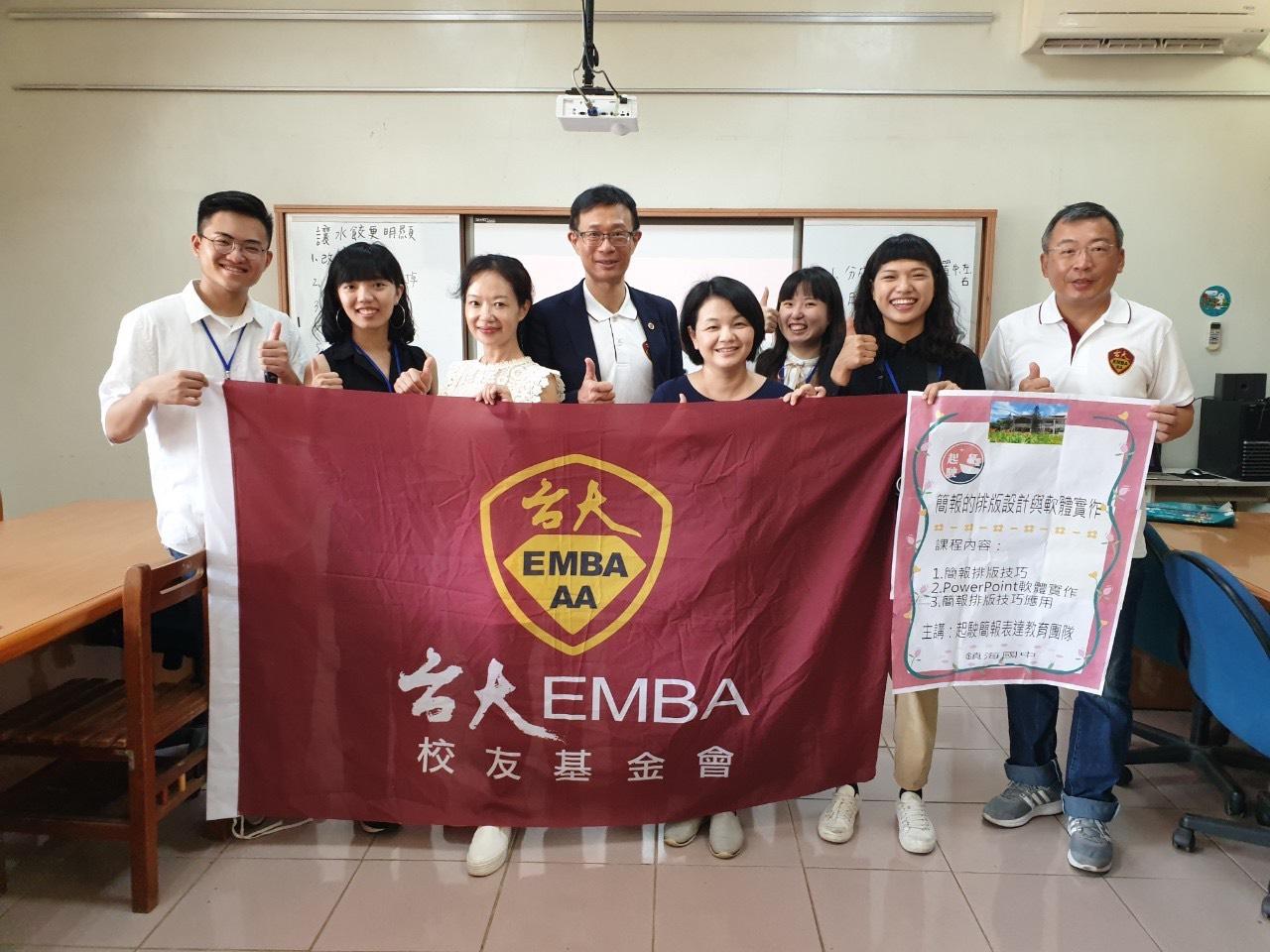 台大EMBA校友基金會陳炯瑜董事長(左4)與鎮海國中吳憶如校長(右4) 以及起駛偏鄉簡報表達教育團隊