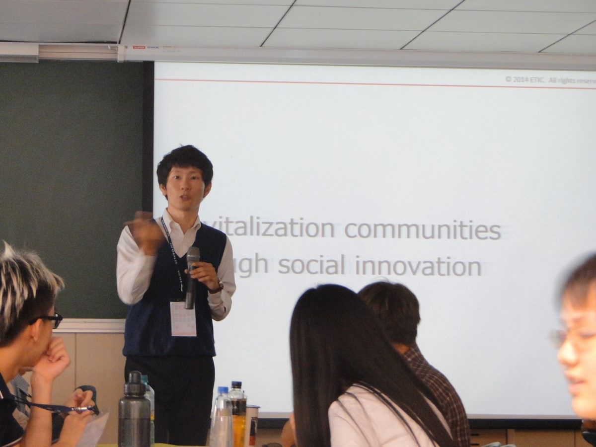 2014全球集思論壇深度工作坊   青年力量:跨世代投資與回饋 【Revitalization through Social Innovation】