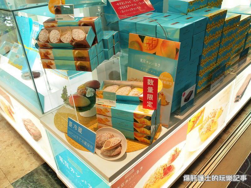【日本旅遊】一堆限定商品令人失心瘋的羽田機場國內線 - nurseilife.cc