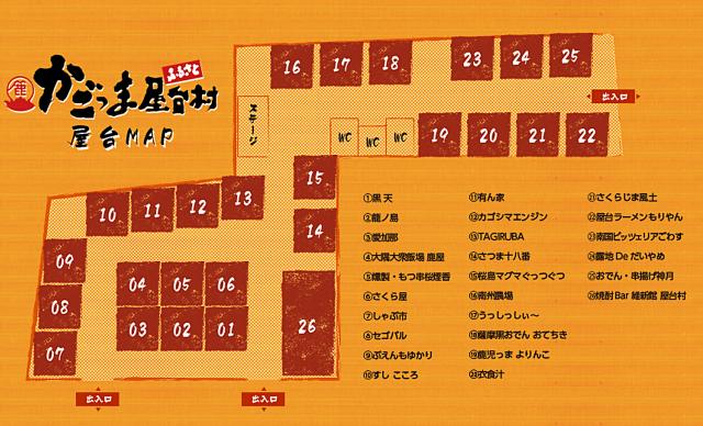 螢幕快照 2014-12-08 00.27.21
