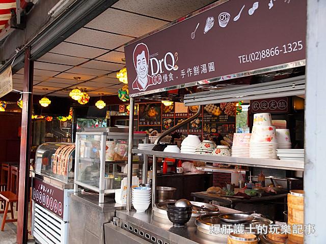 【芝山捷運站美食】Dr.Q手工湯圓,不管鹹的、甜的湯圓都好吃! - nurseilife.cc