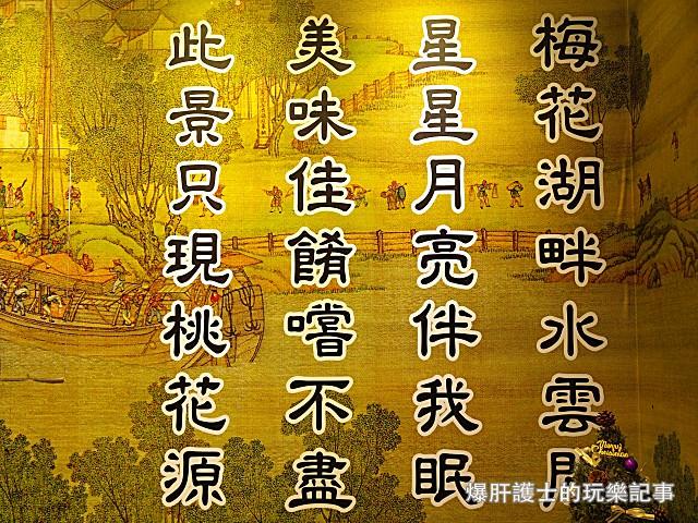 【宜蘭美食】桃花源牛肉麵 牛三寶麵及超特別牛肉燒餅必點! - nurseilife.cc