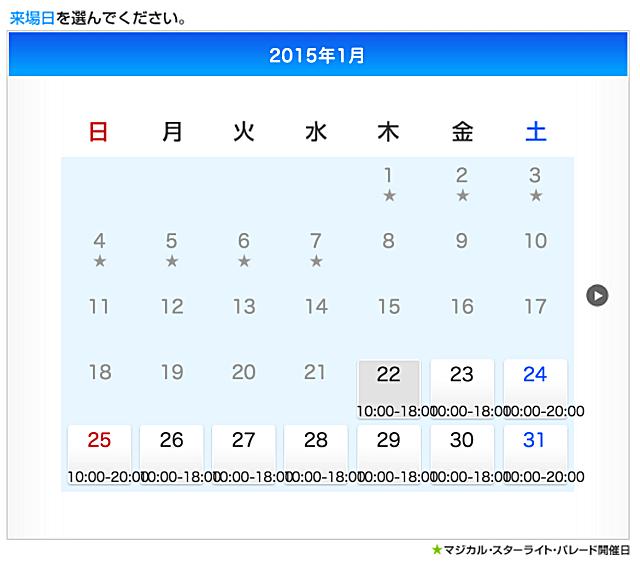 螢幕快照 2015-01-22 22.44.18