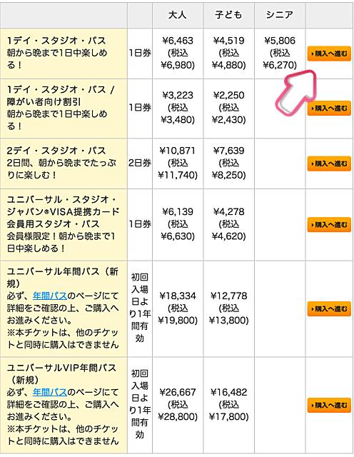 螢幕快照 2015-01-22 22.45.01