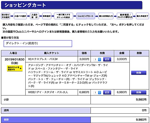螢幕快照 2015-01-22 22.52.48
