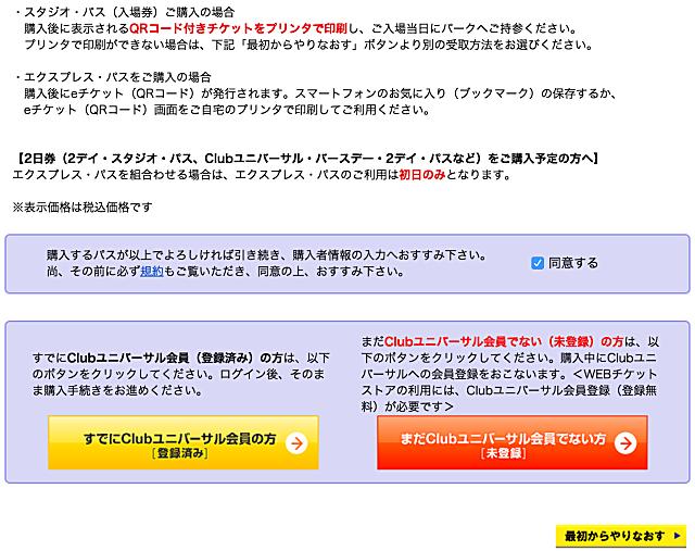 螢幕快照 2015-01-22 22.52.54